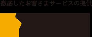 岐阜県各務原市にある保険代理店|株式会社サンクス保険サービス